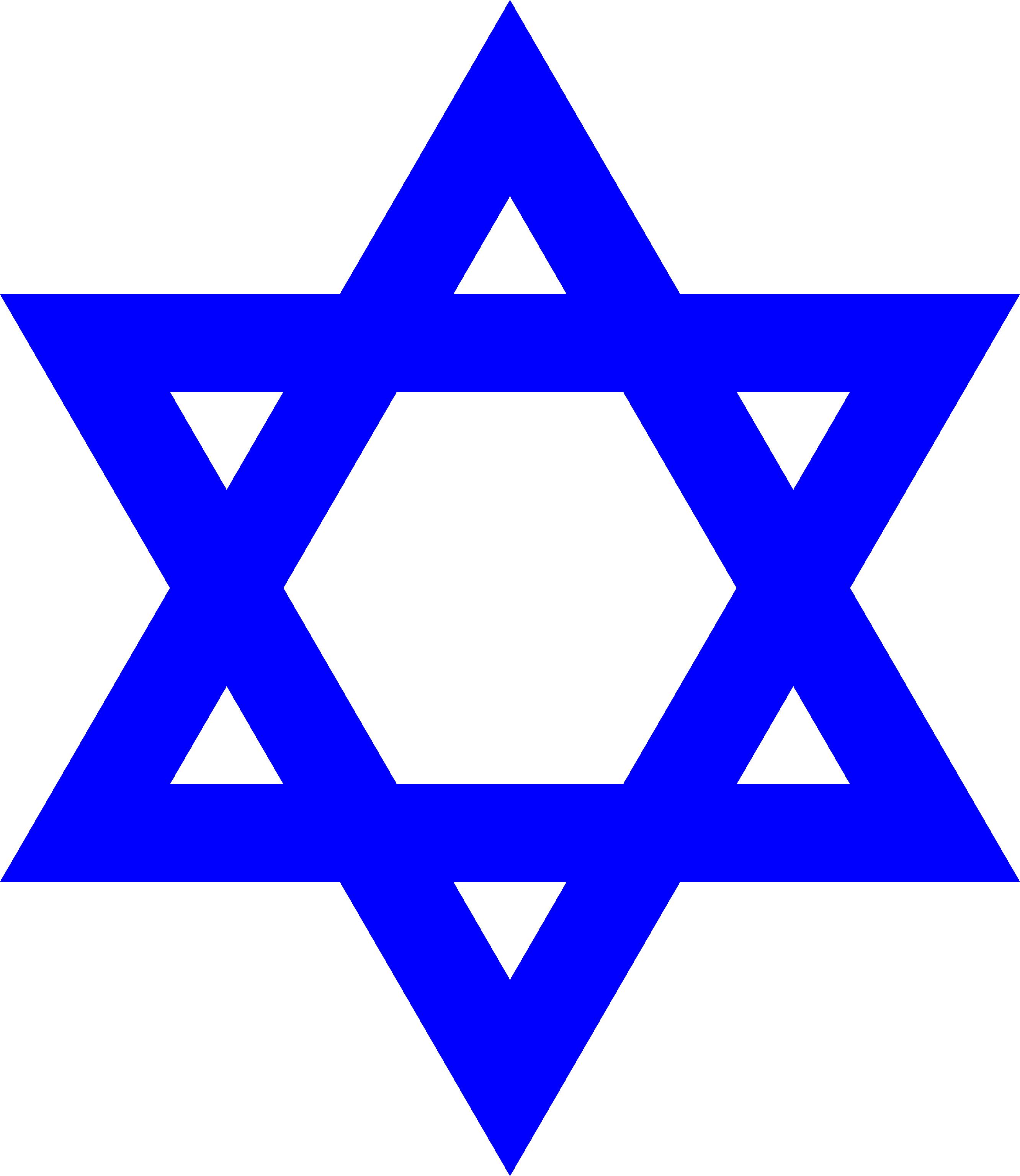 003 Rabbi Matt Cutler & Peter Kopcha | Jewish Cuisine