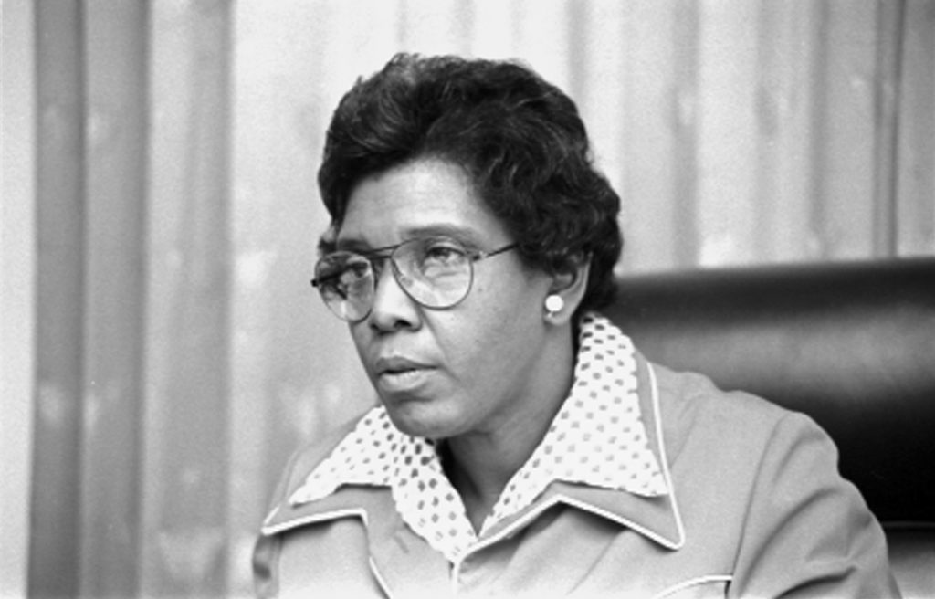 Barbara Jordan's 1976 Keynote Address To The DNC