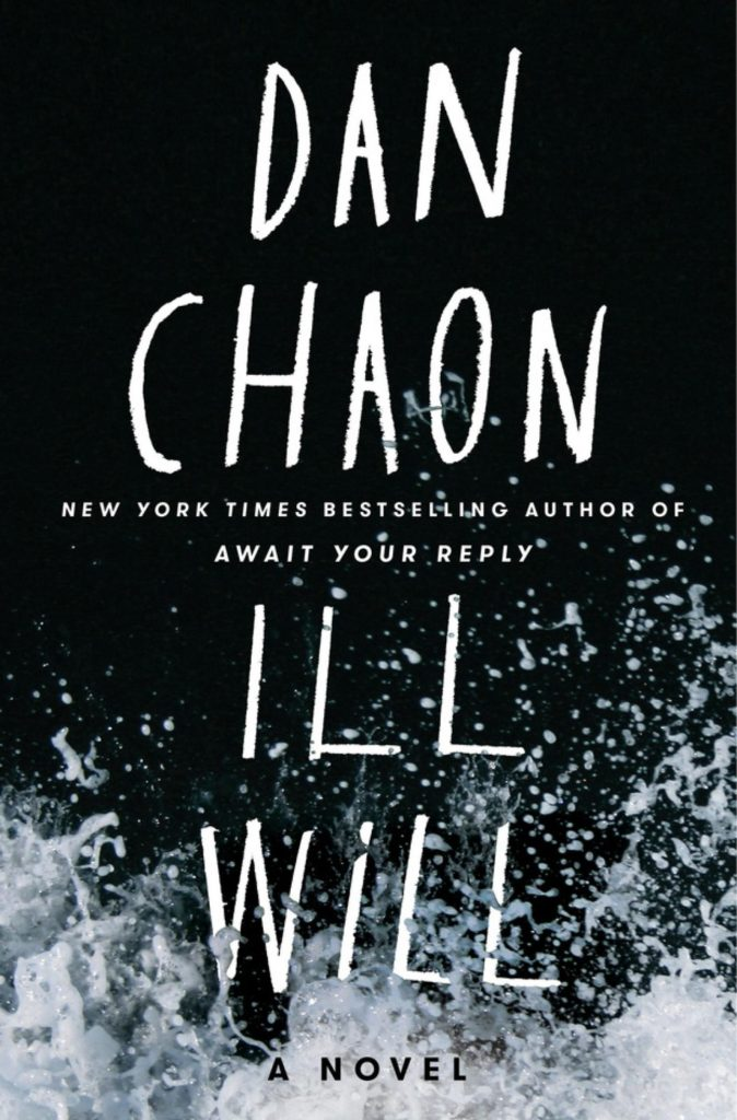 #1502 – Dan Chaon