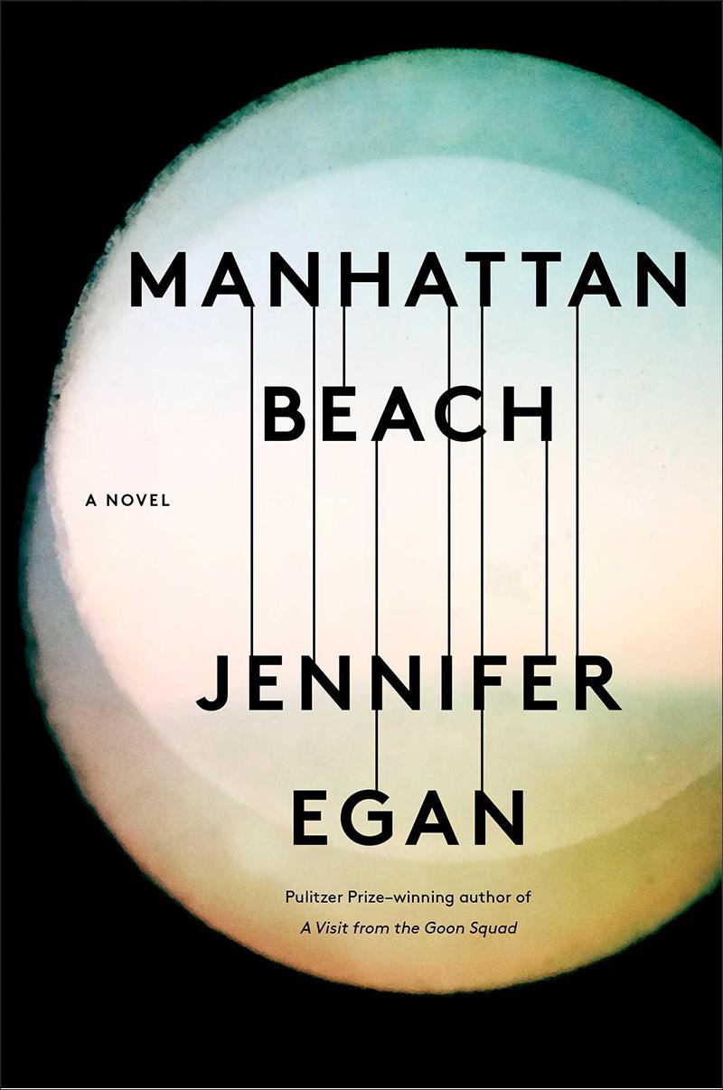 #1532 – Jennifer Egan