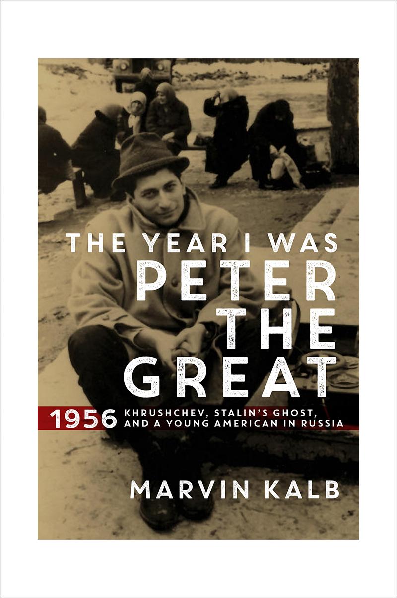 #1530 – Marvin Kalb