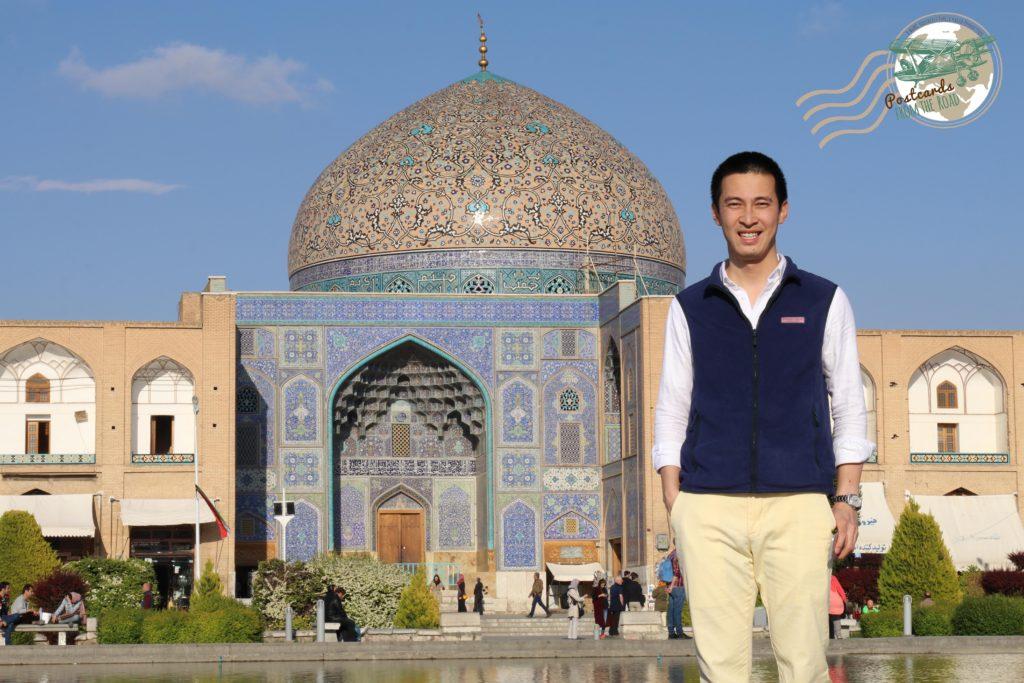 The Iranian Experience | Henry Zhu