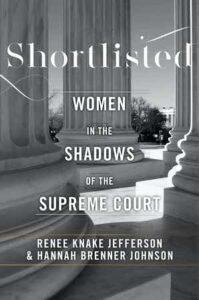 Women Supreme Court
