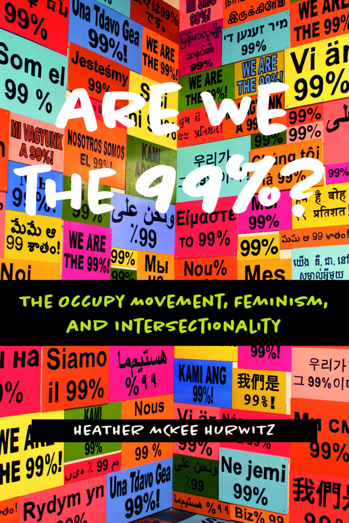 Are We The 99%?